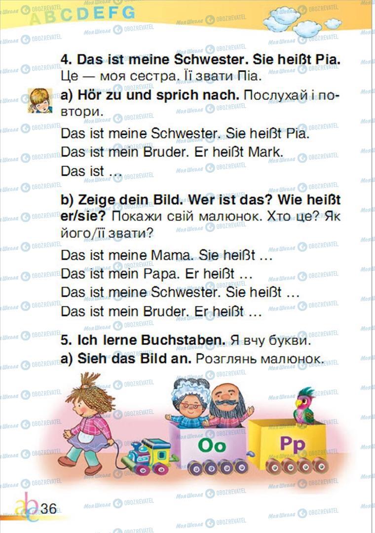 Учебники Немецкий язык 1 класс страница 36