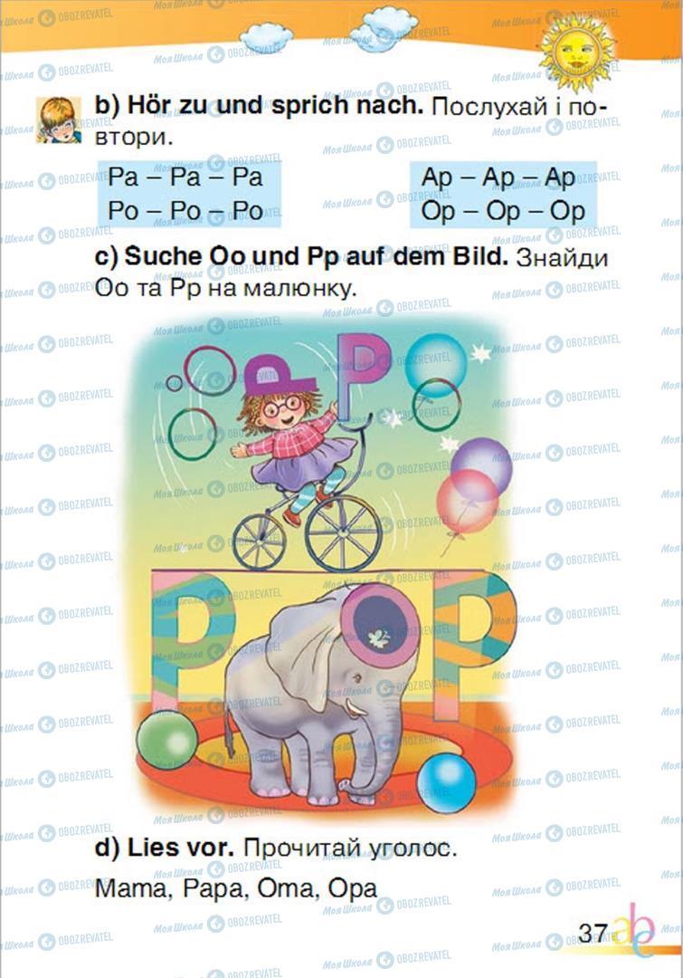 Учебники Немецкий язык 1 класс страница 37