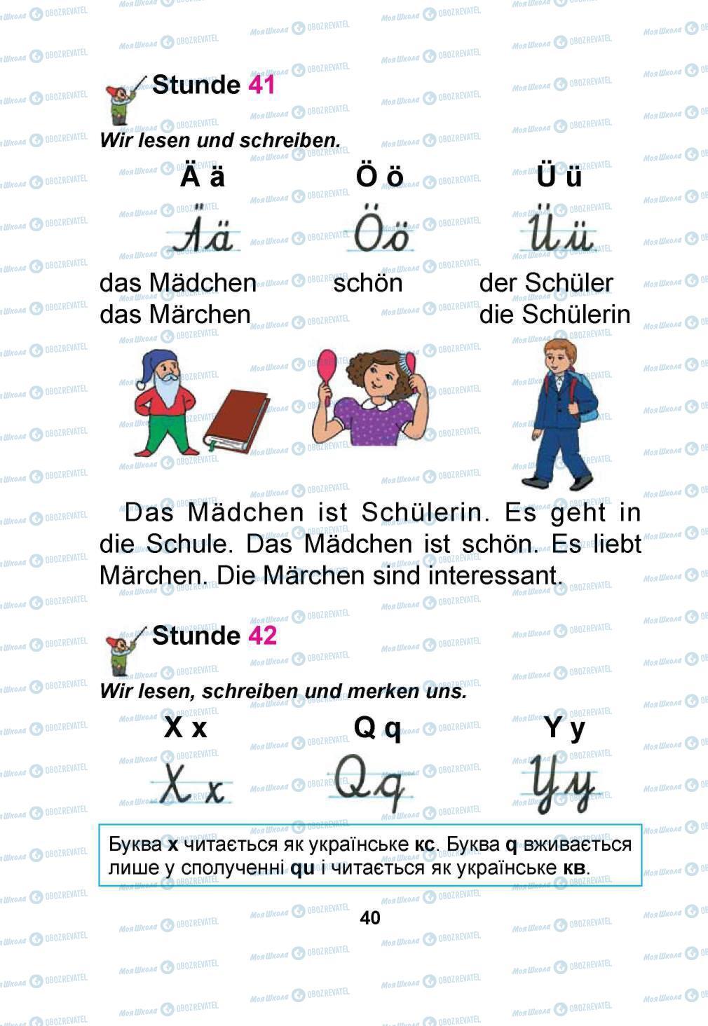 Учебники Немецкий язык 1 класс страница 40