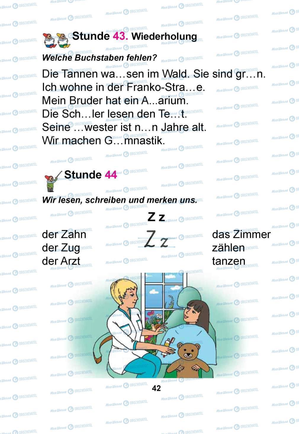 Учебники Немецкий язык 1 класс страница 42
