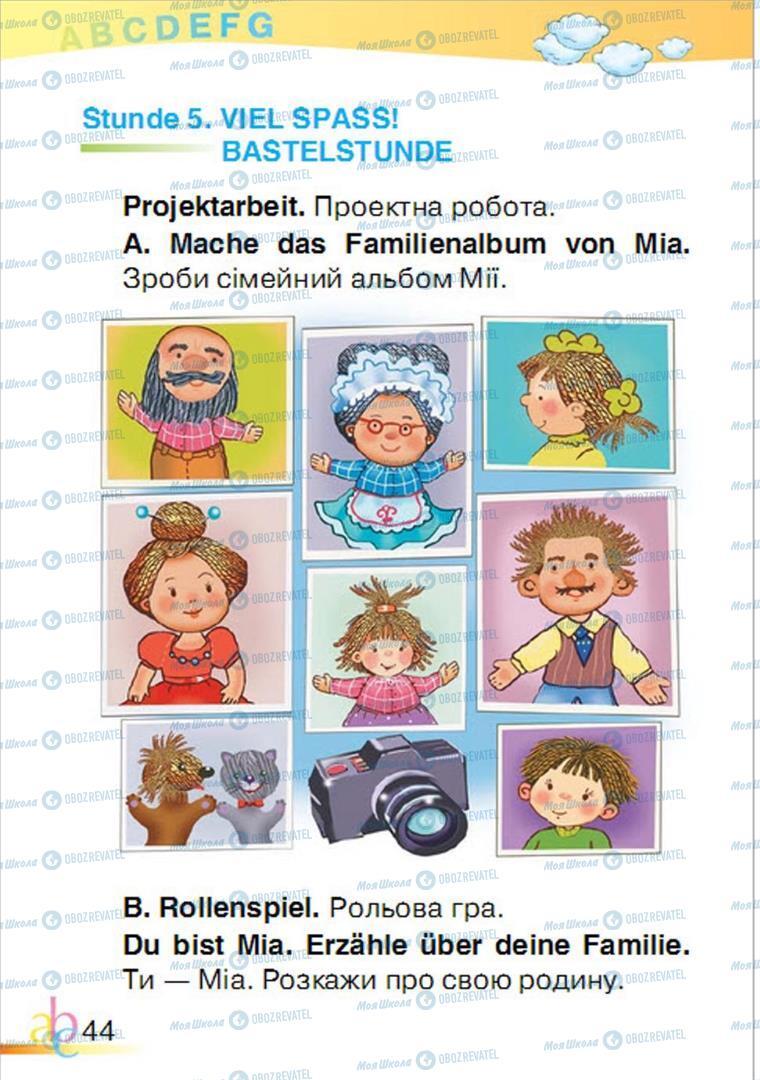 Учебники Немецкий язык 1 класс страница 44