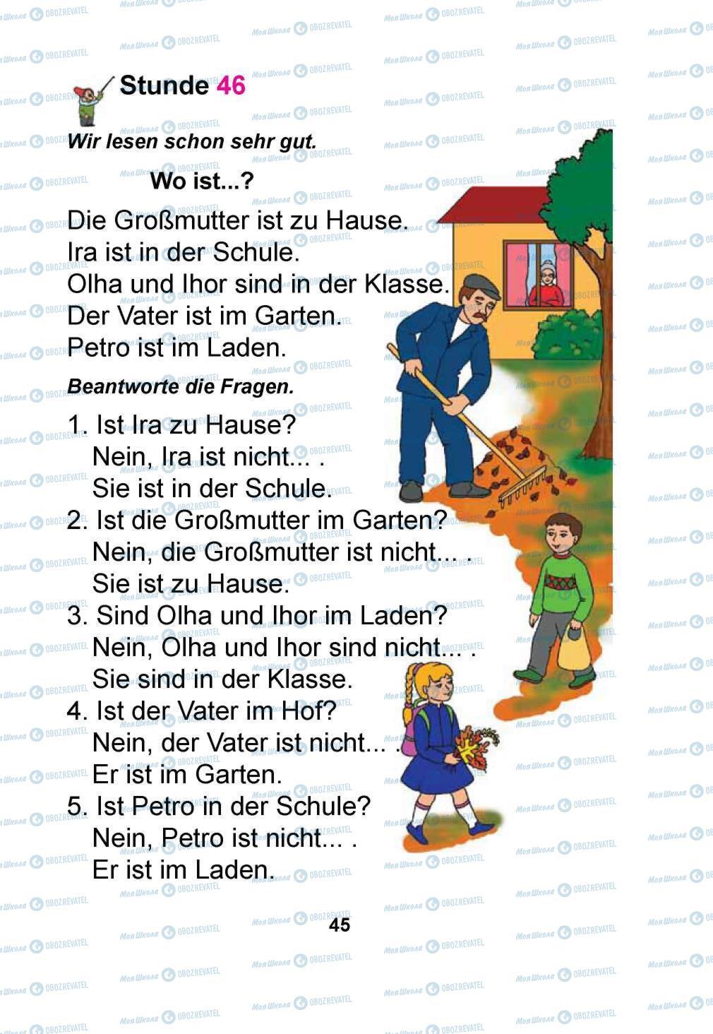 Учебники Немецкий язык 1 класс страница 45