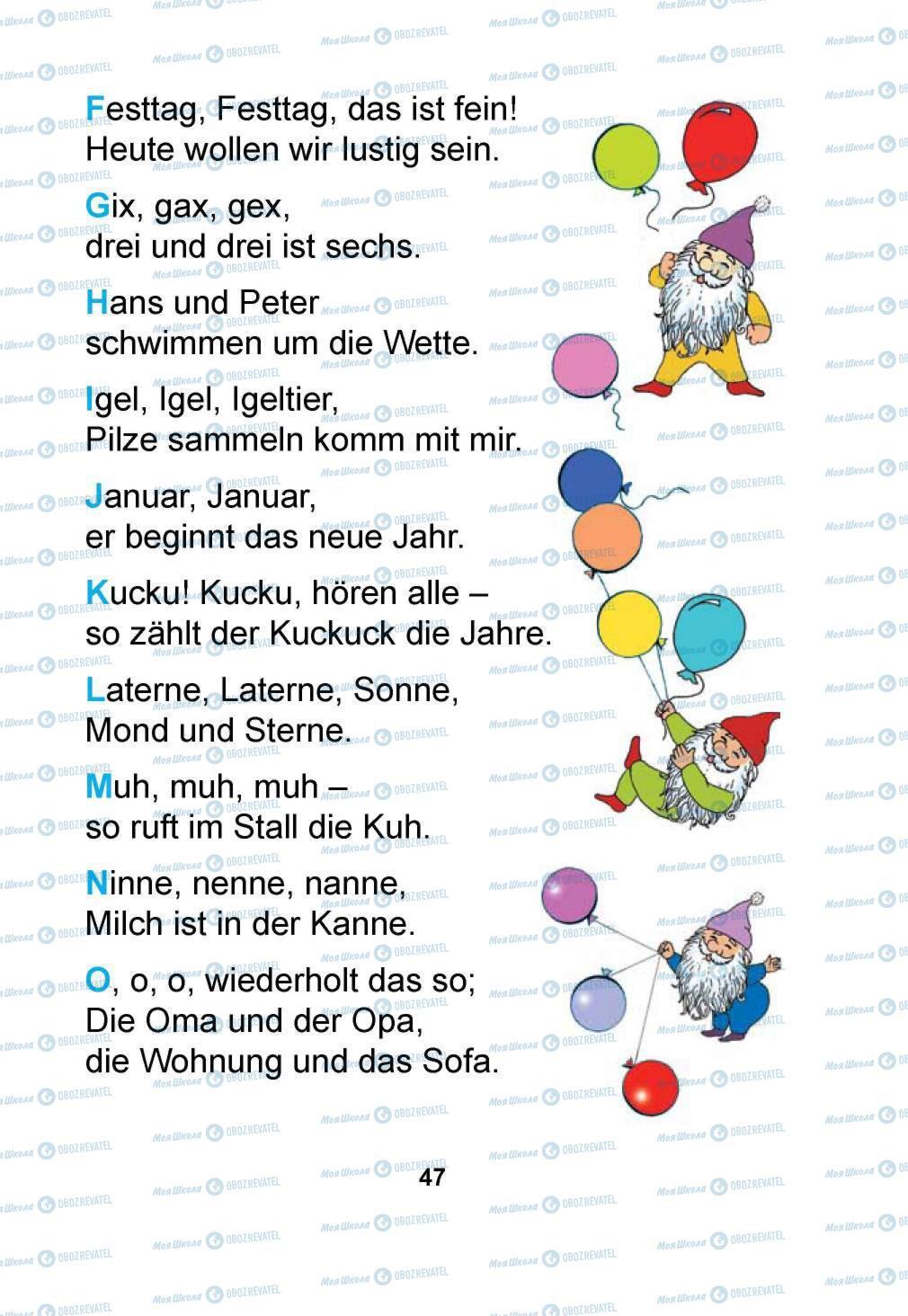 Учебники Немецкий язык 1 класс страница 47