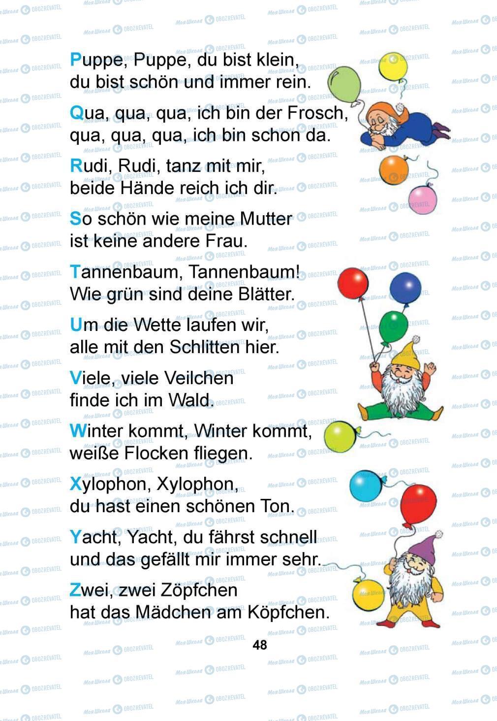 Учебники Немецкий язык 1 класс страница 48