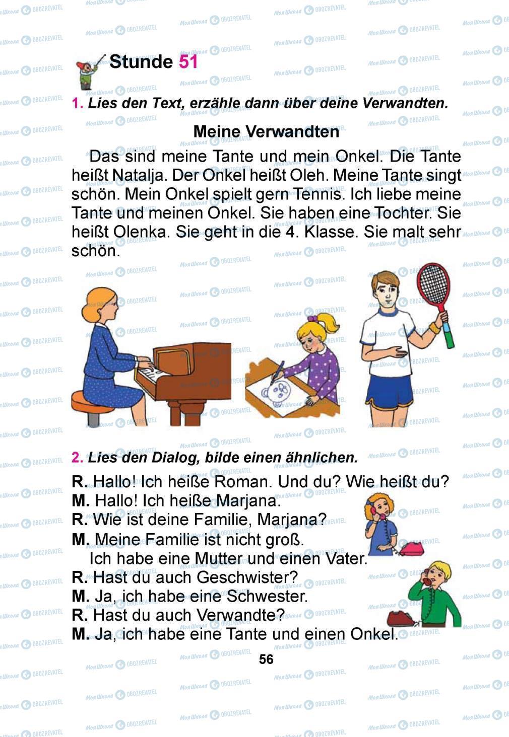 Учебники Немецкий язык 1 класс страница 56