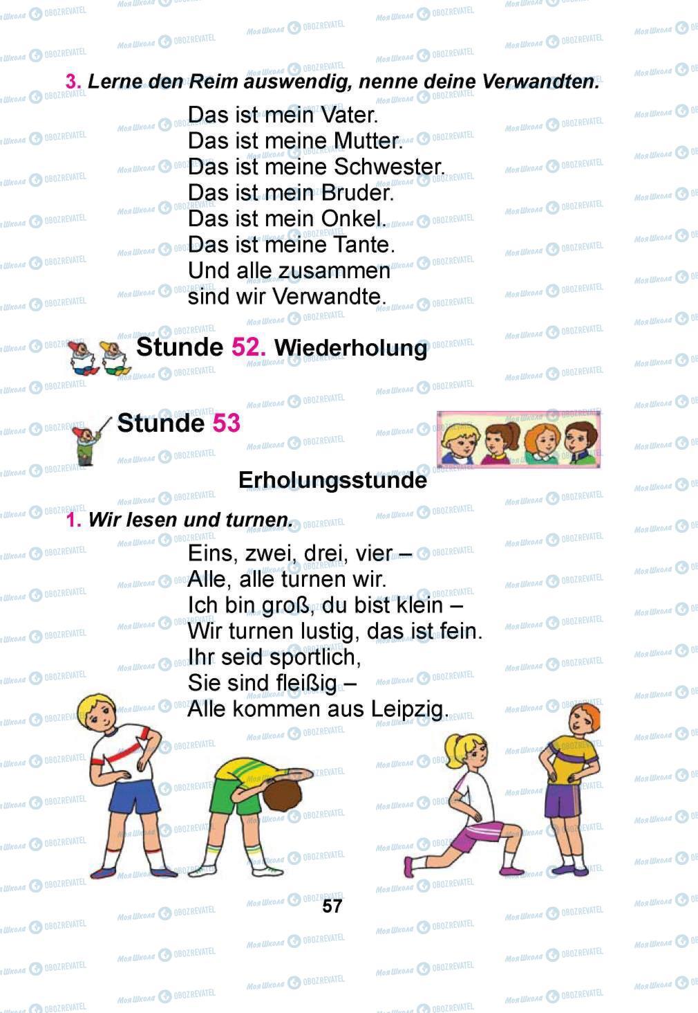 Учебники Немецкий язык 1 класс страница 57