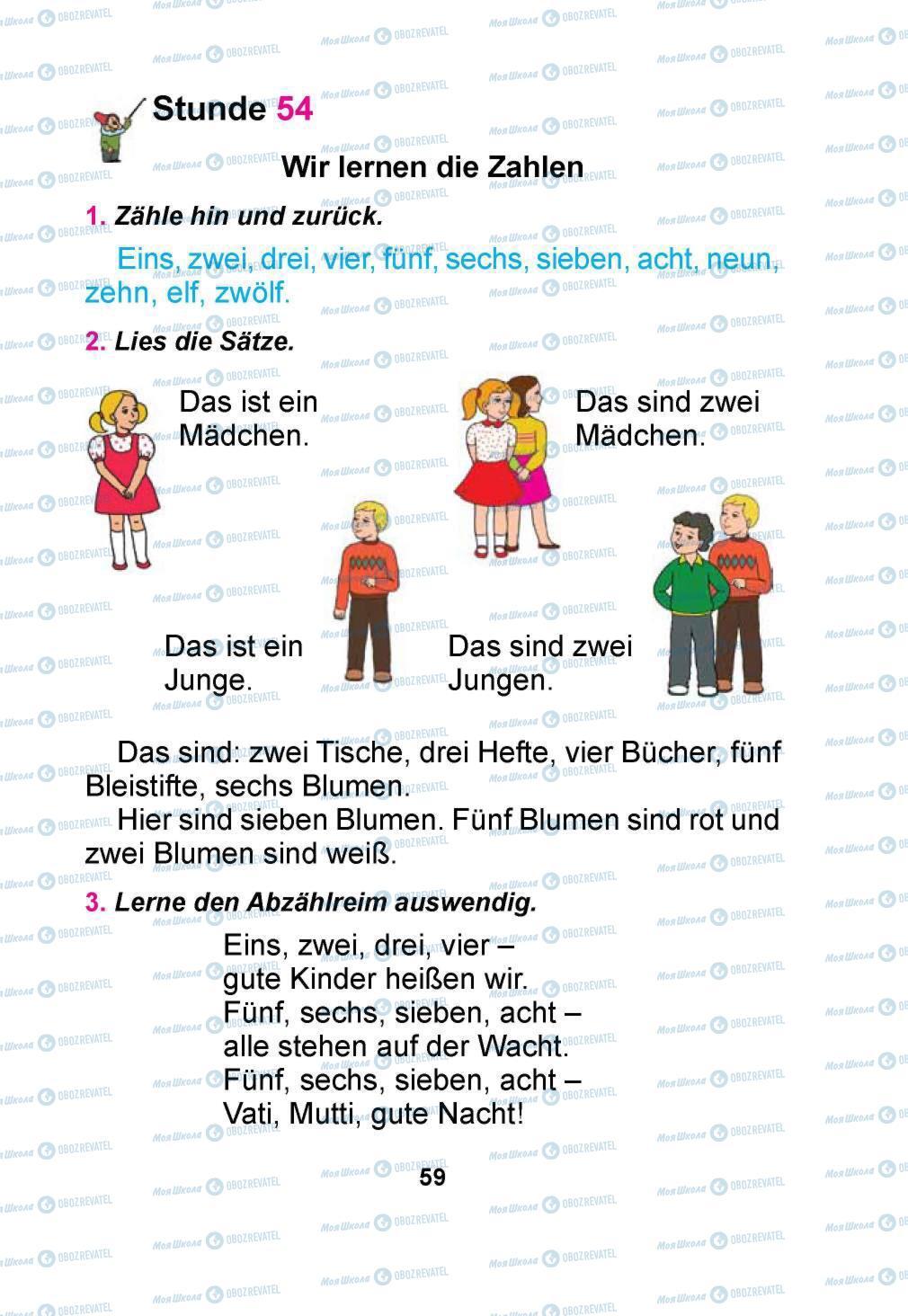 Учебники Немецкий язык 1 класс страница 59