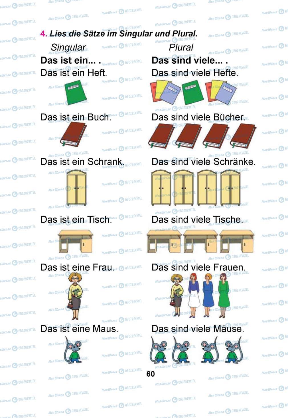 Учебники Немецкий язык 1 класс страница  60