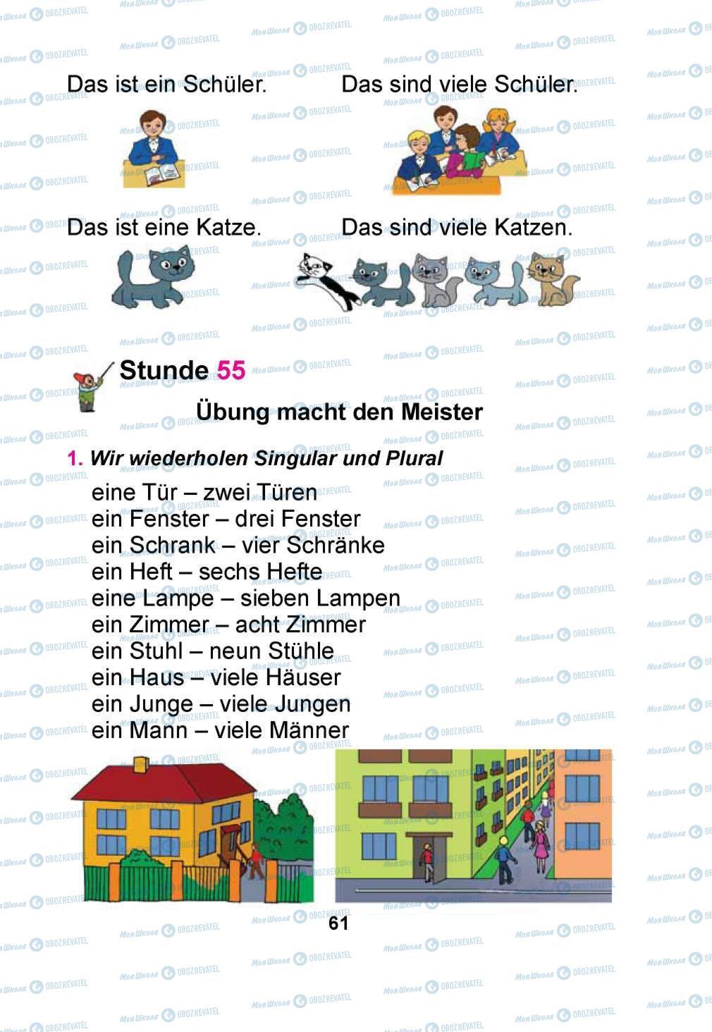 Учебники Немецкий язык 1 класс страница 61