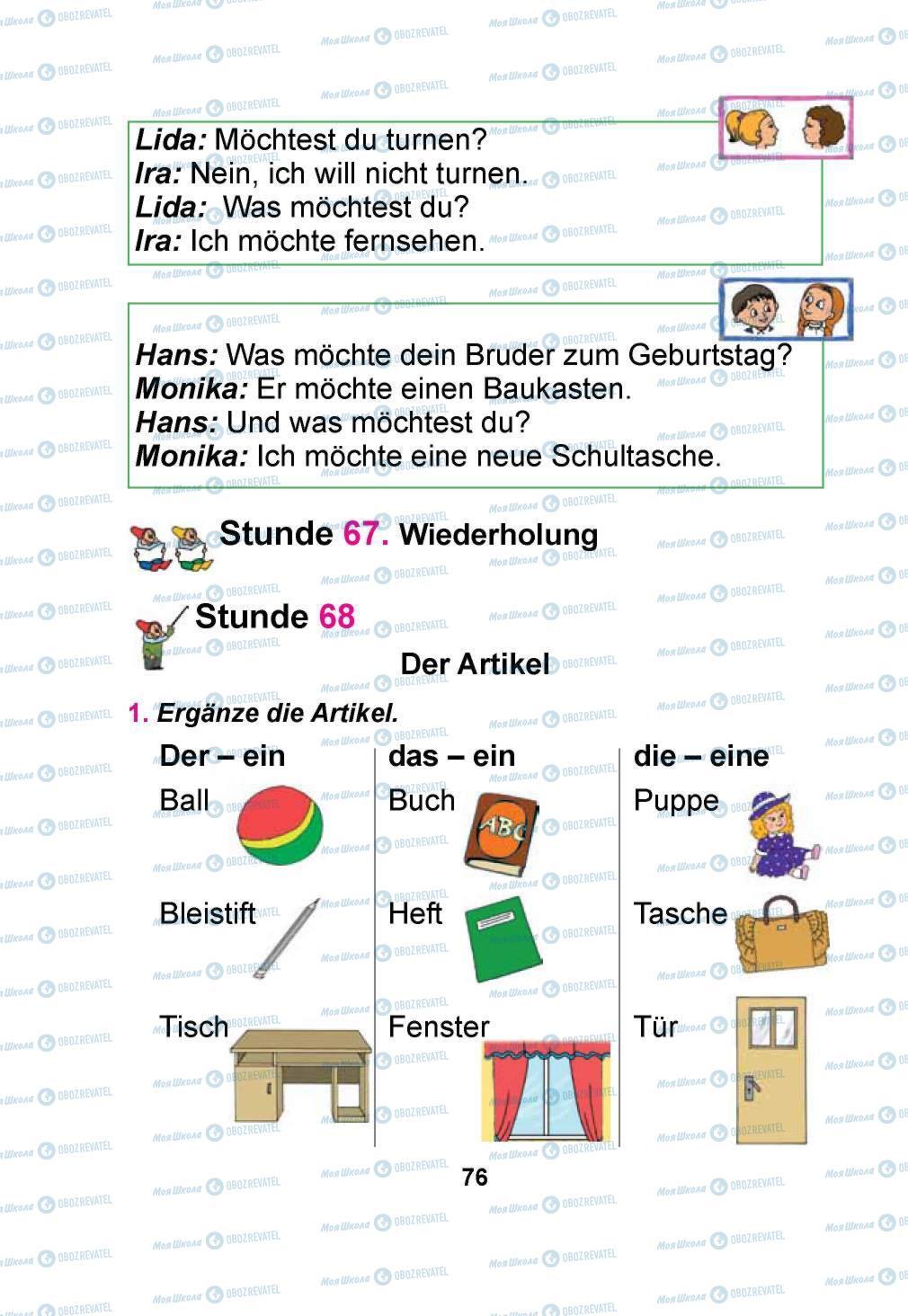 Підручники Німецька мова 1 клас сторінка 76