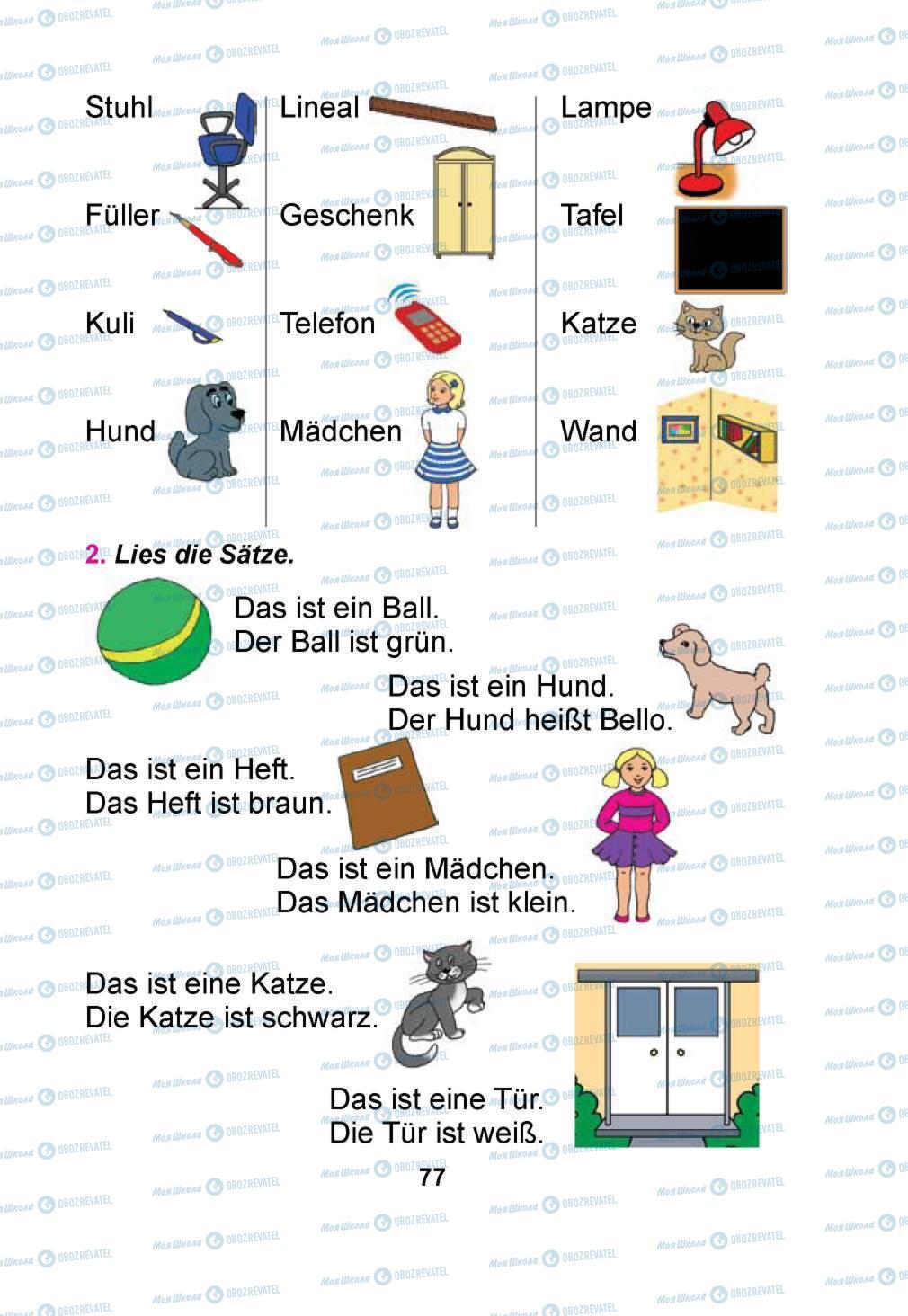 Учебники Немецкий язык 1 класс страница  77