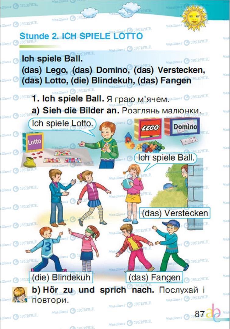 Учебники Немецкий язык 1 класс страница 87