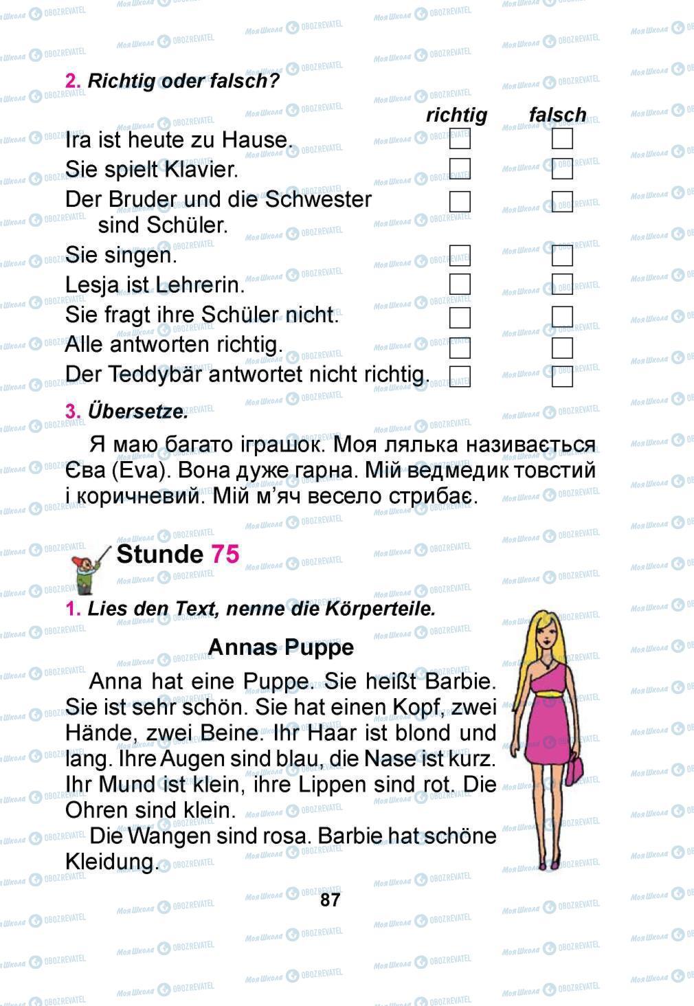 Підручники Німецька мова 1 клас сторінка 87