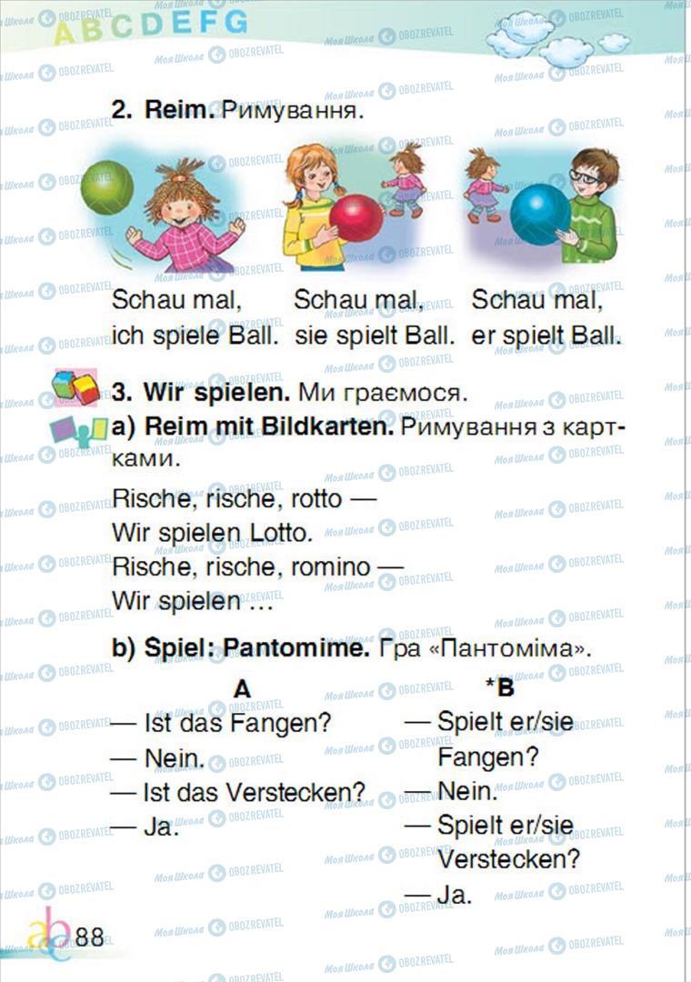 Учебники Немецкий язык 1 класс страница  88