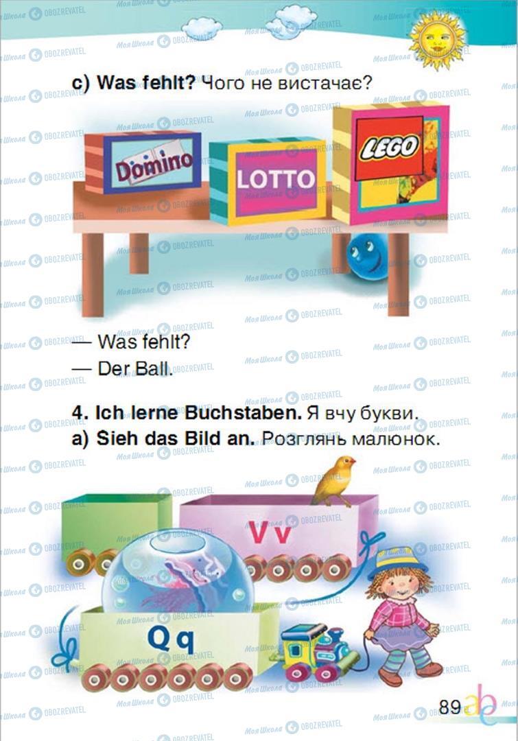 Учебники Немецкий язык 1 класс страница 89