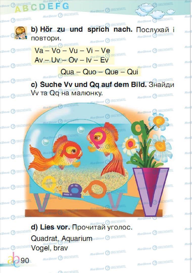 Учебники Немецкий язык 1 класс страница 90
