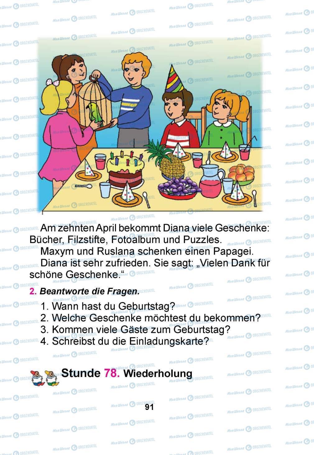 Учебники Немецкий язык 1 класс страница 91