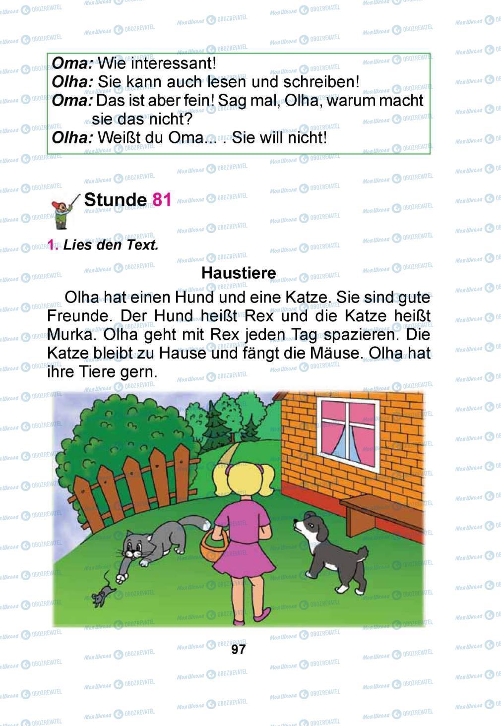 Учебники Немецкий язык 1 класс страница 97