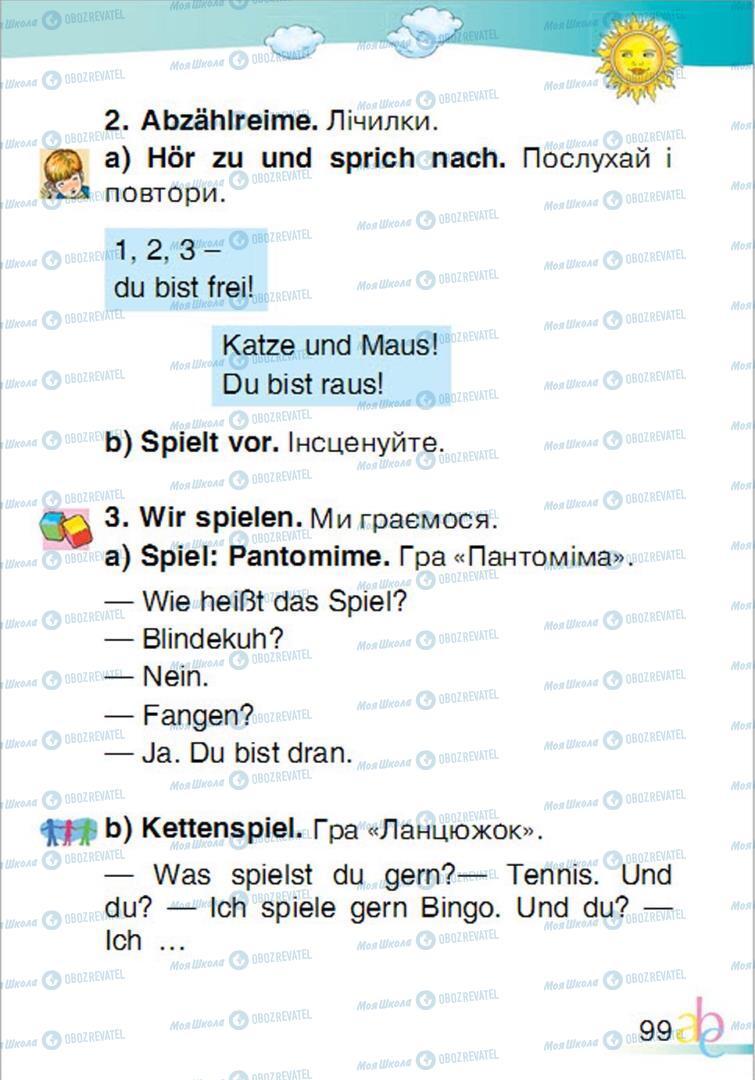 Підручники Німецька мова 1 клас сторінка  99