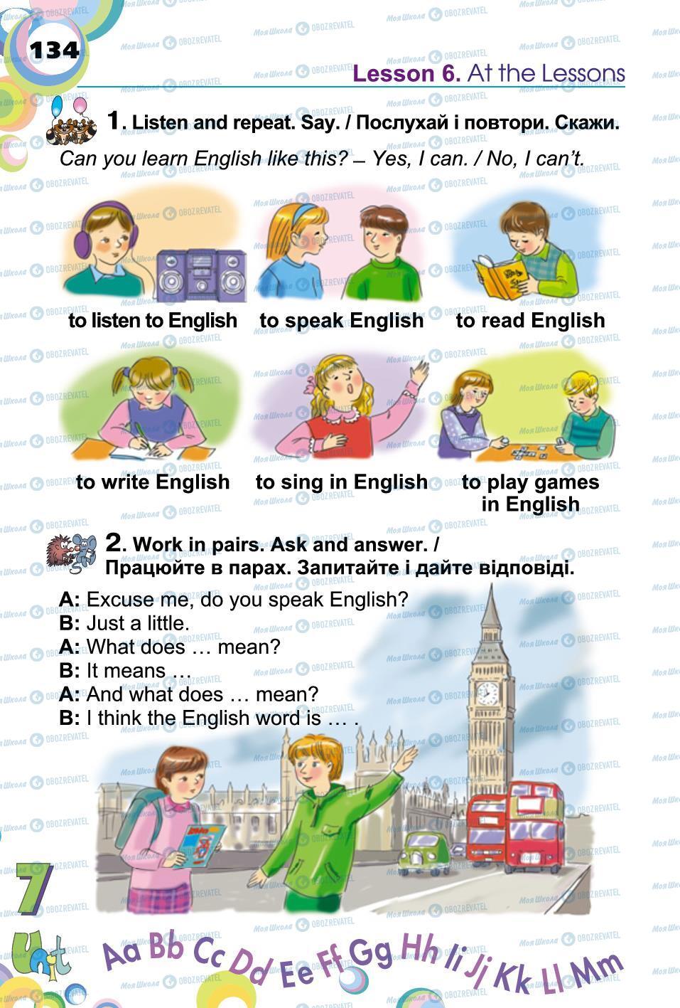 Учебники Английский язык 2 класс страница 134