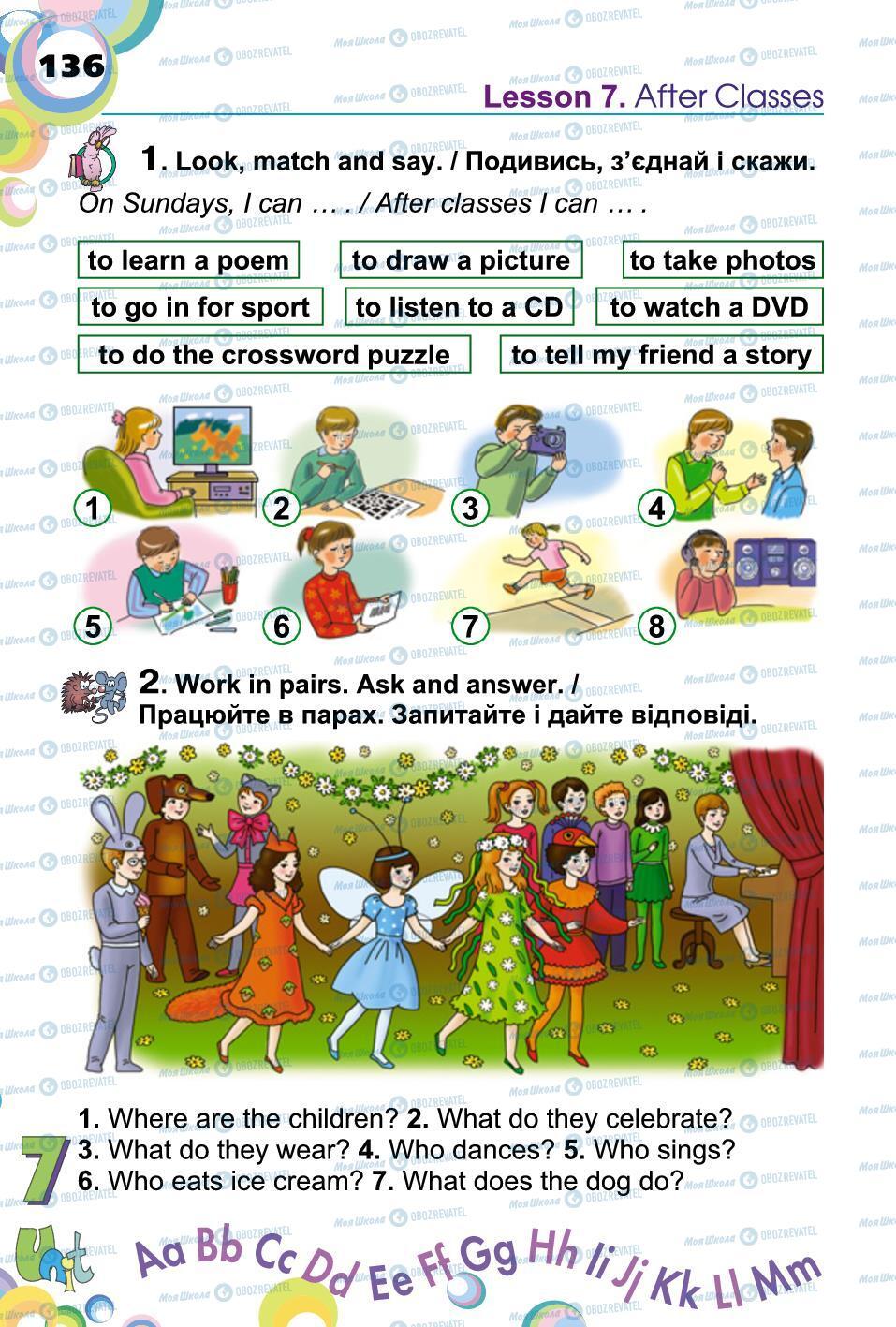Учебники Английский язык 2 класс страница 136