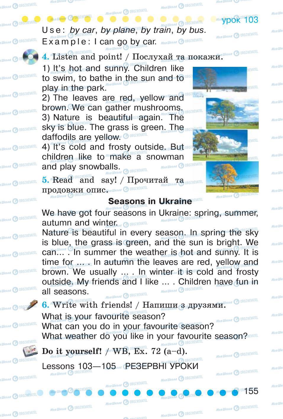 Підручники Англійська мова 2 клас сторінка 155
