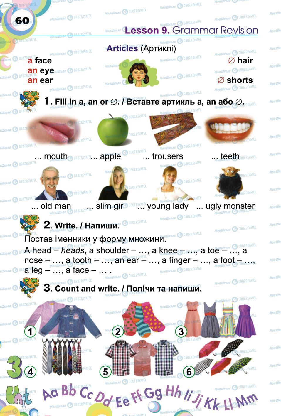 Підручники Англійська мова 2 клас сторінка 60