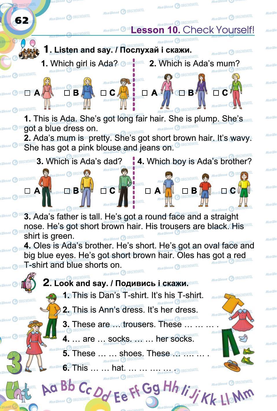 Учебники Английский язык 2 класс страница 62