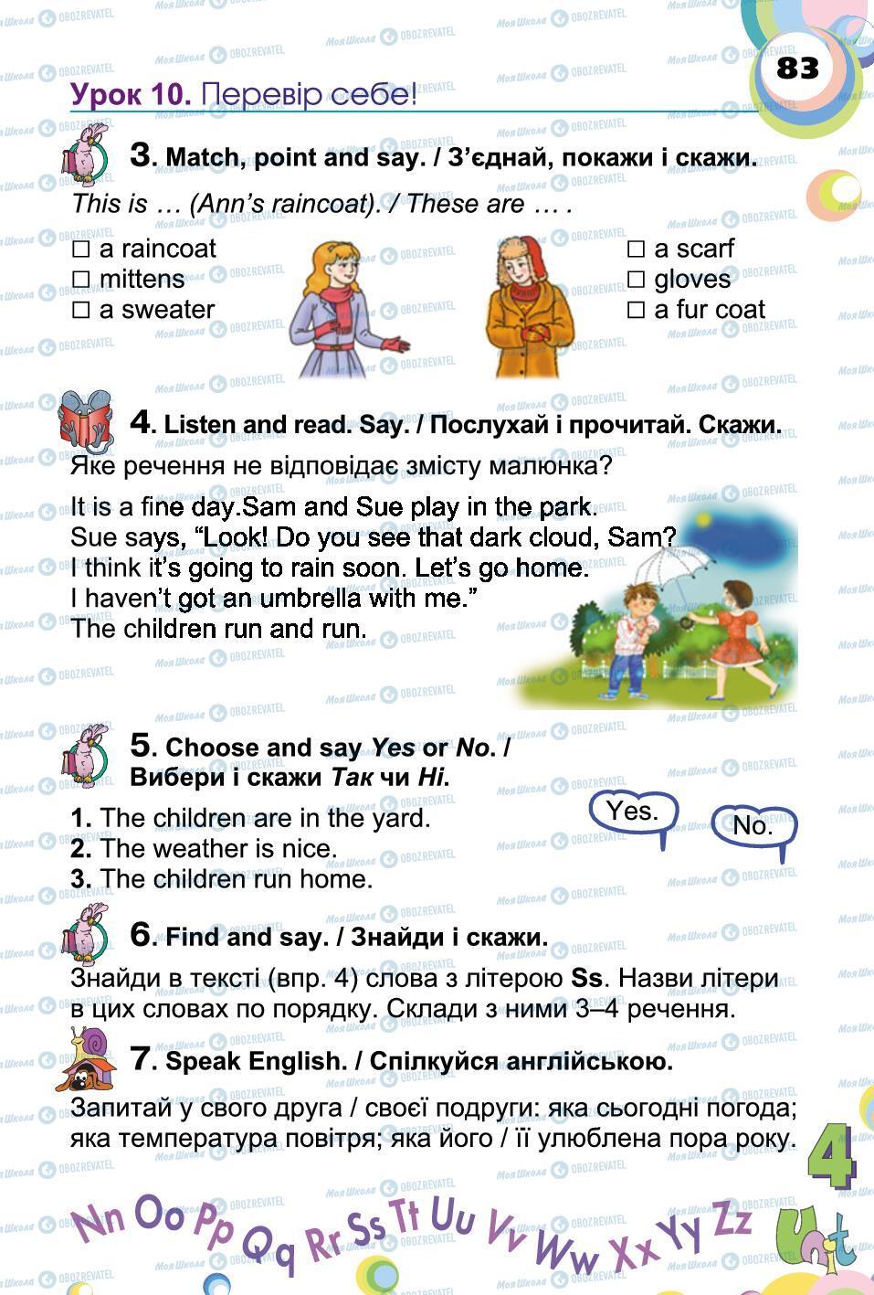 Учебники Английский язык 2 класс страница 83