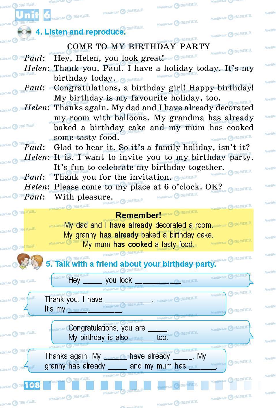 Підручники Англійська мова 3 клас сторінка 108