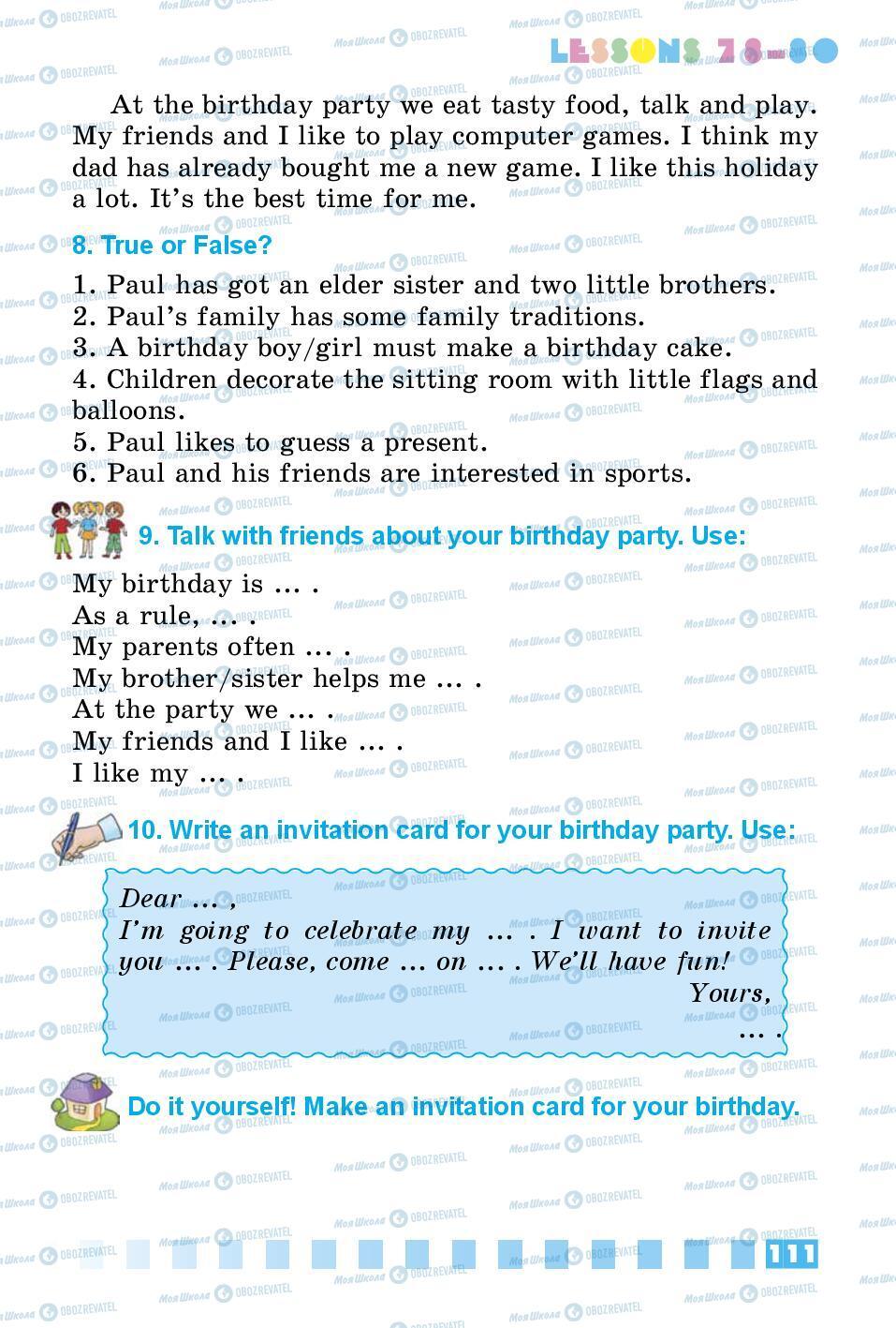 Підручники Англійська мова 3 клас сторінка 111