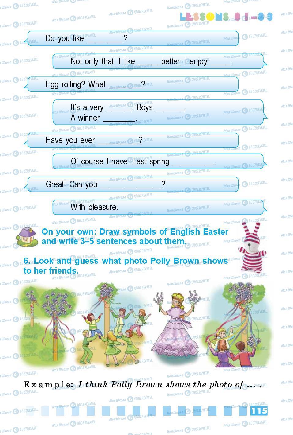 Підручники Англійська мова 3 клас сторінка 115