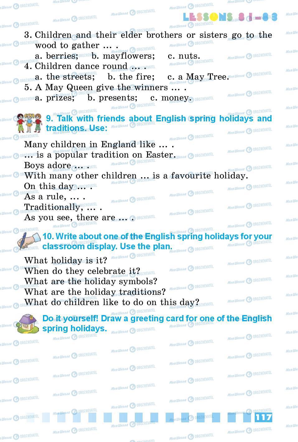 Підручники Англійська мова 3 клас сторінка 117