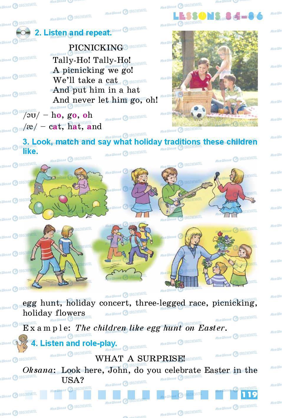 Підручники Англійська мова 3 клас сторінка 119