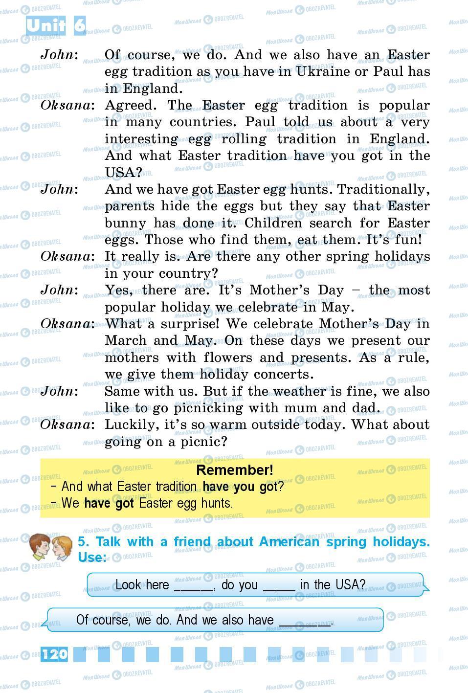 Підручники Англійська мова 3 клас сторінка 120