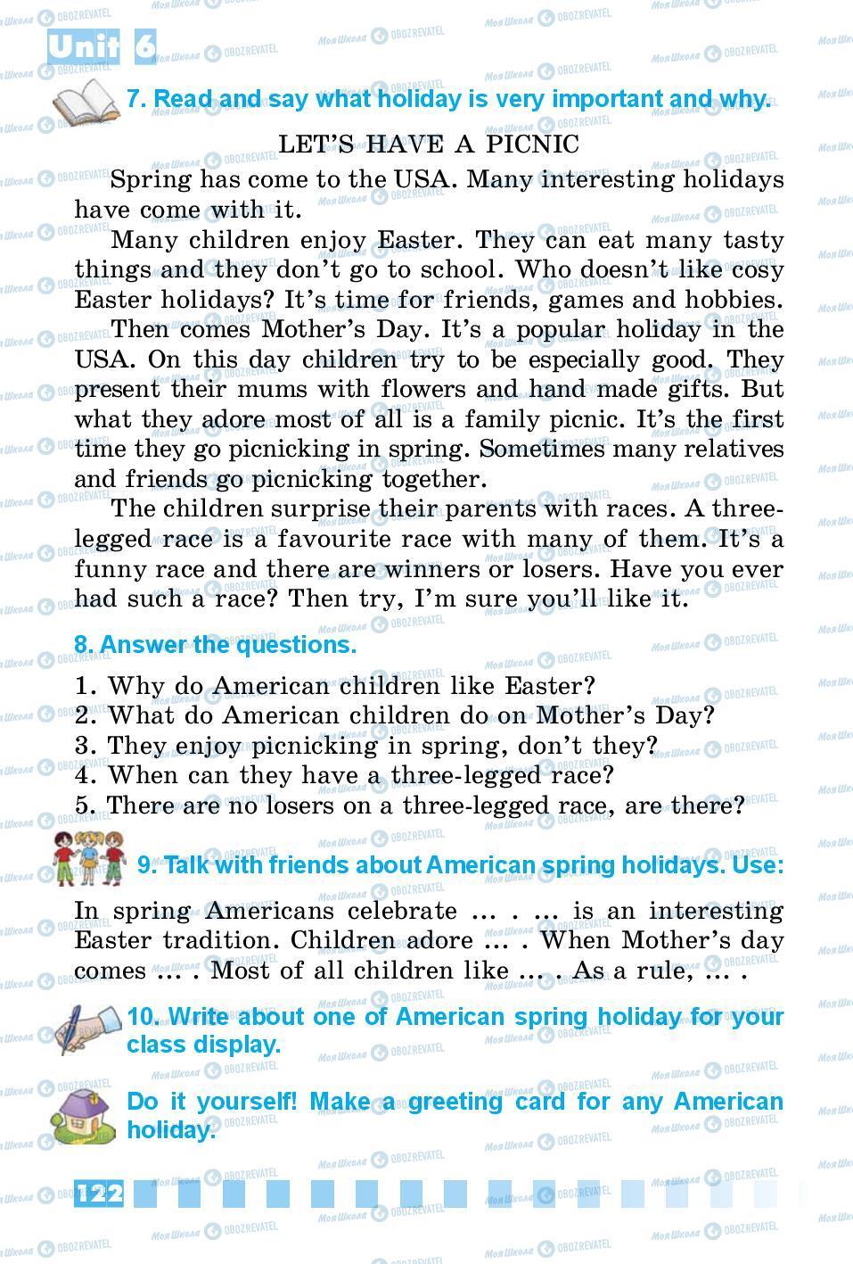 Підручники Англійська мова 3 клас сторінка 122