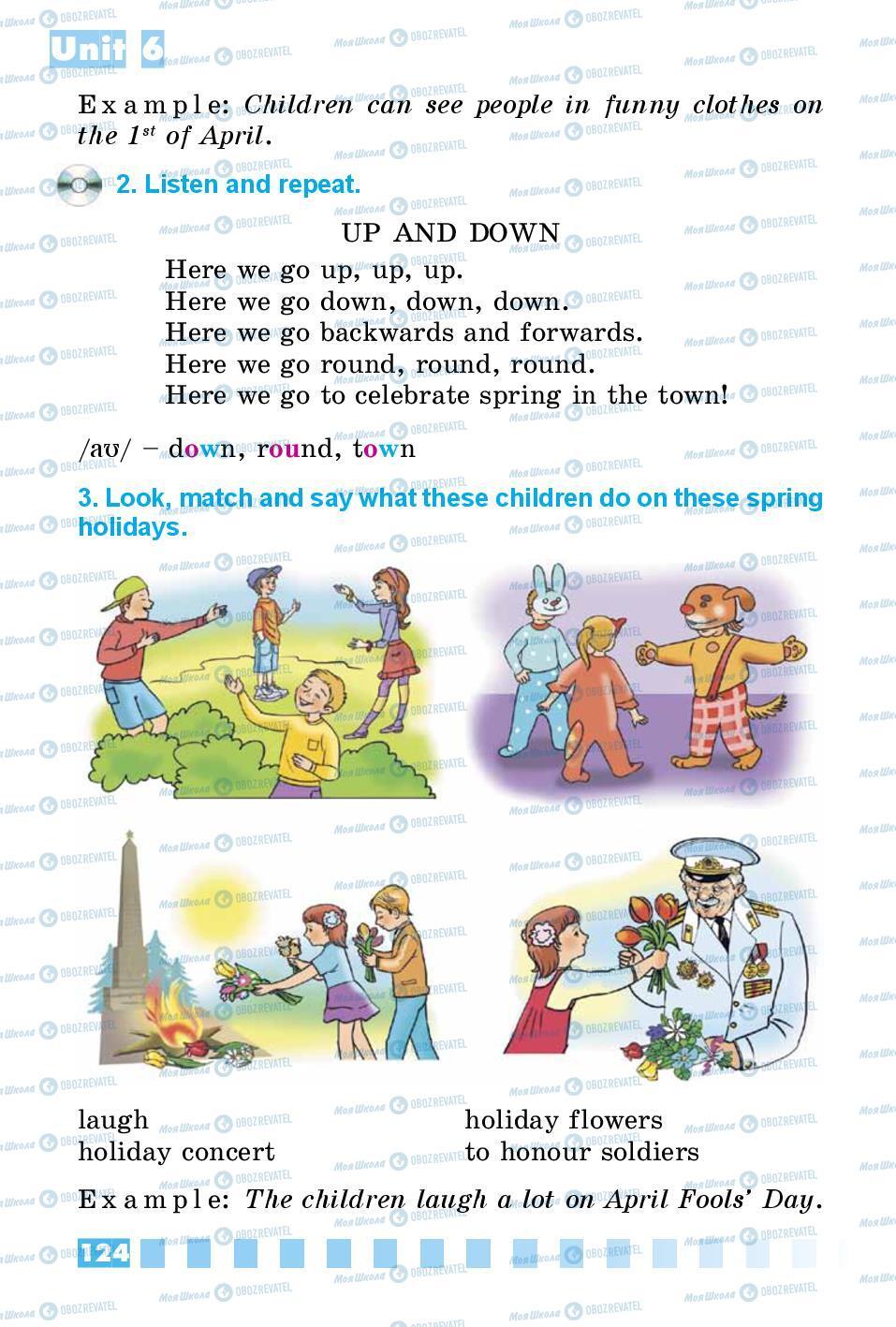 Підручники Англійська мова 3 клас сторінка 124