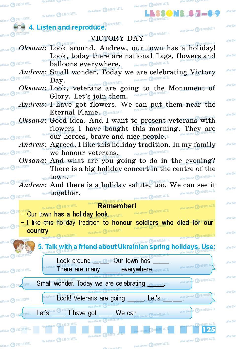 Підручники Англійська мова 3 клас сторінка 125
