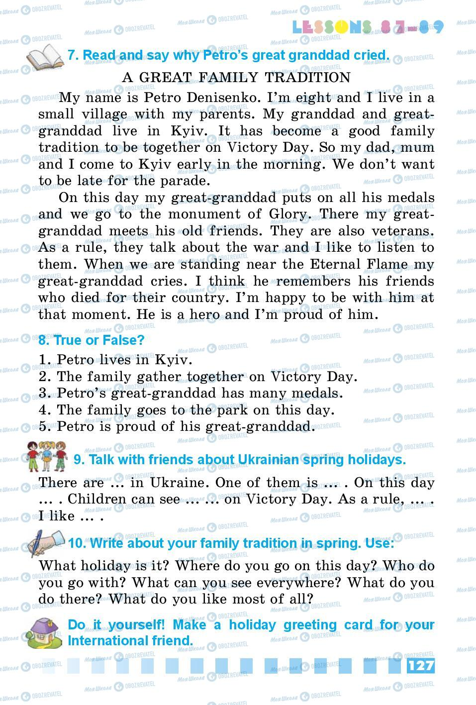 Підручники Англійська мова 3 клас сторінка 127