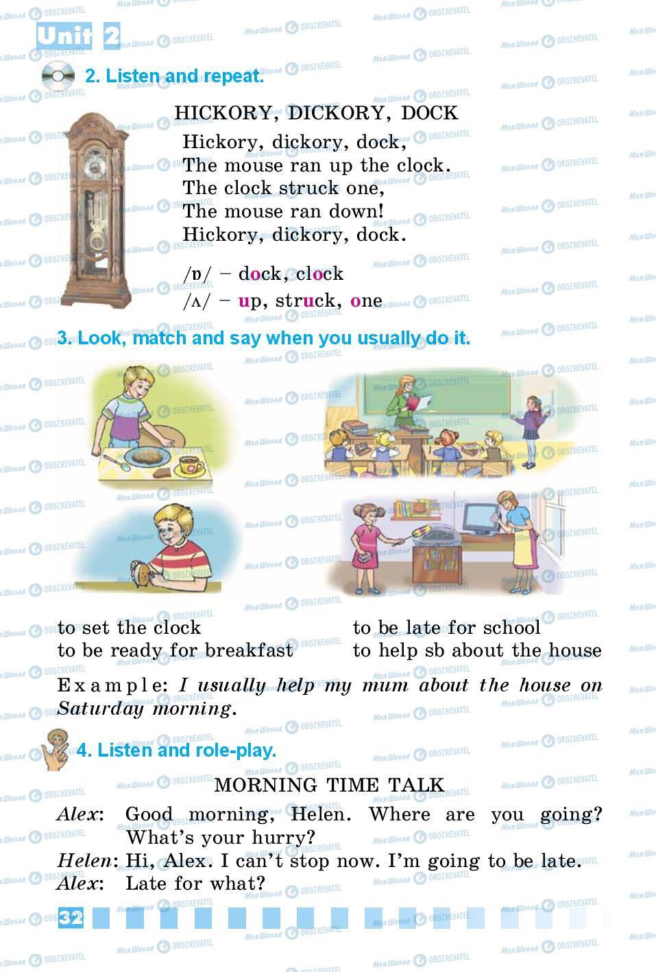 Підручники Англійська мова 3 клас сторінка 32