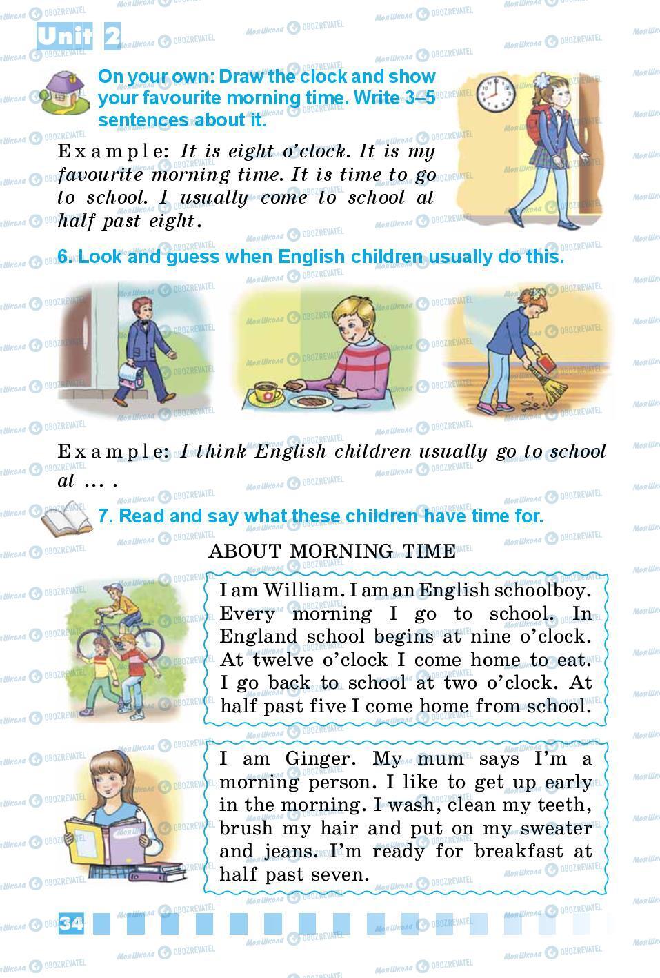 Підручники Англійська мова 3 клас сторінка 34