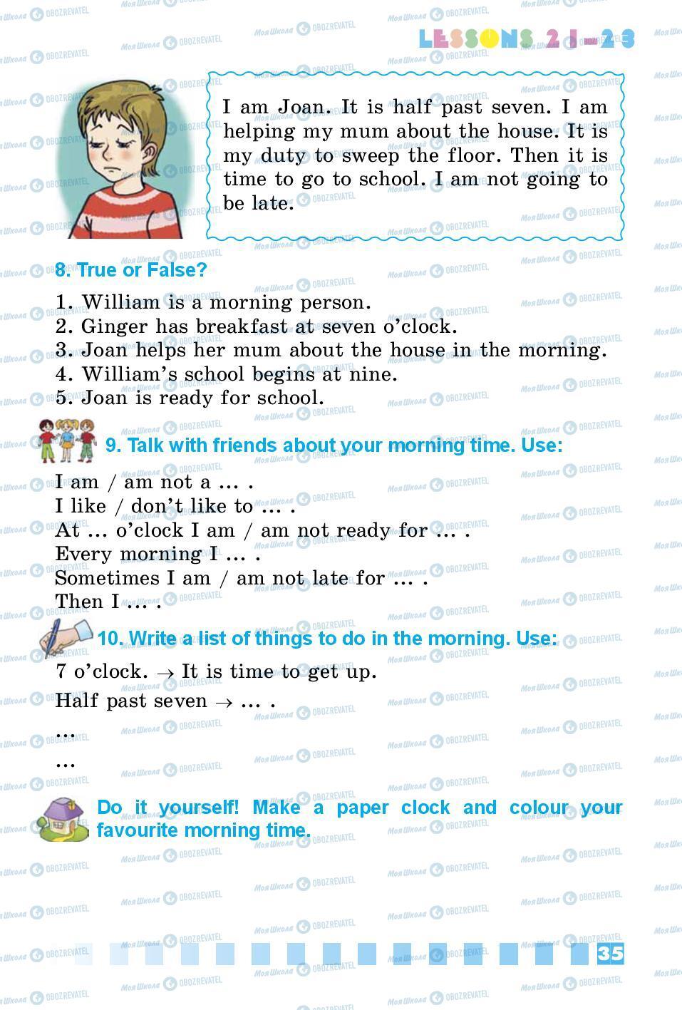 Підручники Англійська мова 3 клас сторінка 35