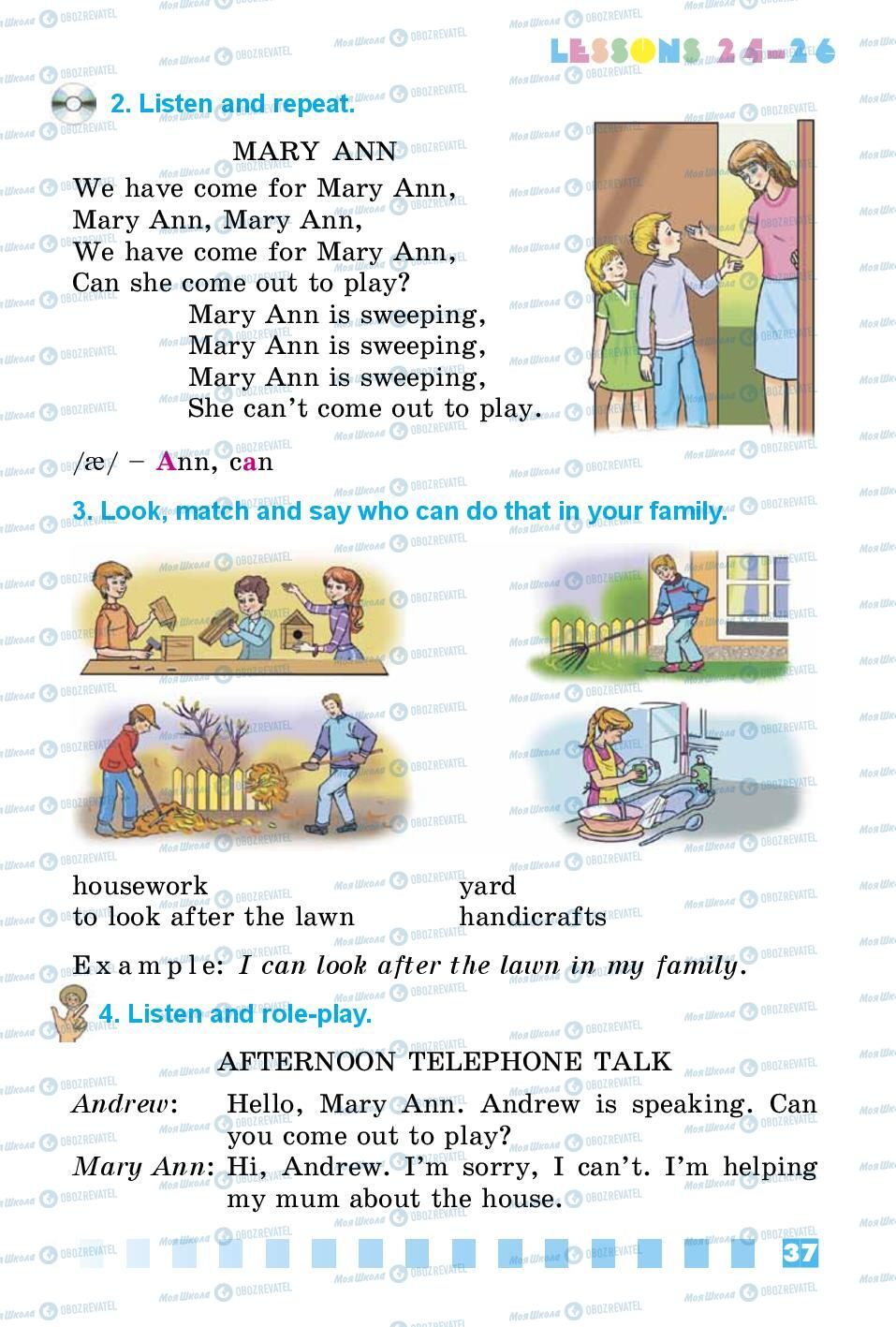 Підручники Англійська мова 3 клас сторінка 37