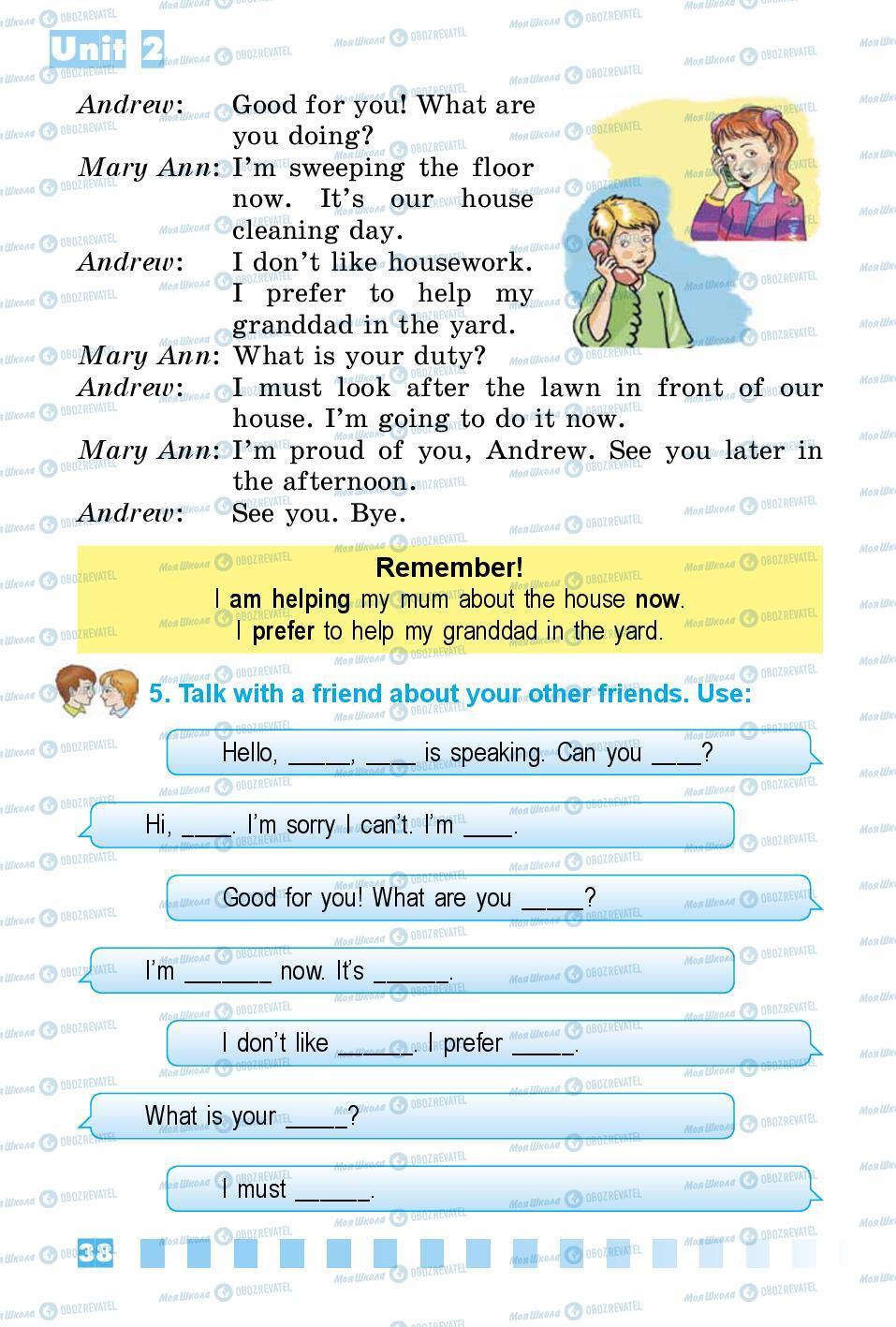 Підручники Англійська мова 3 клас сторінка 38
