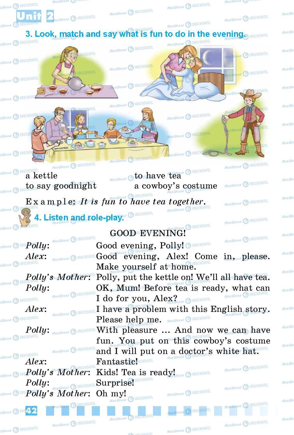Підручники Англійська мова 3 клас сторінка 42