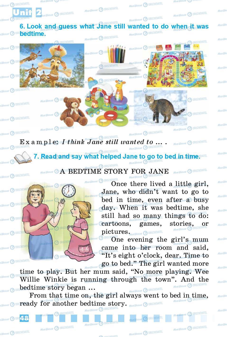 Підручники Англійська мова 3 клас сторінка 48