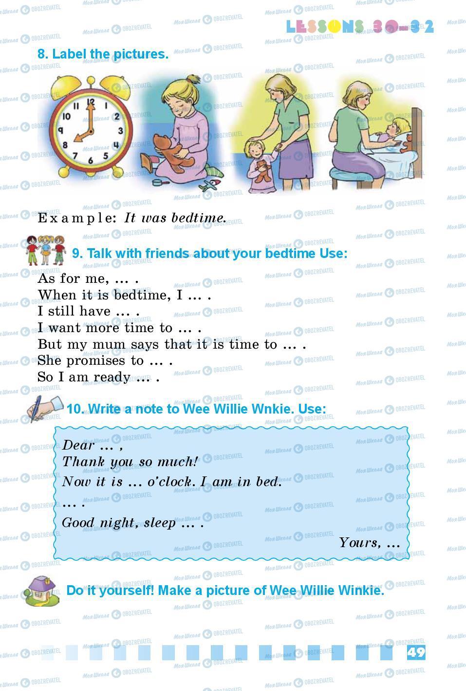 Підручники Англійська мова 3 клас сторінка 49