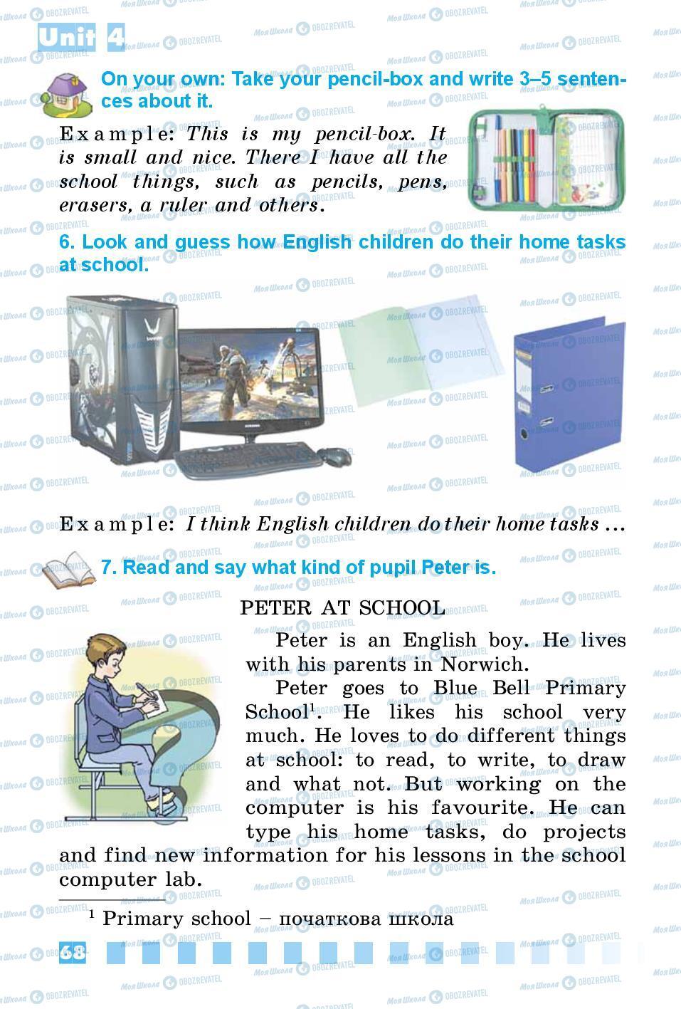 Підручники Англійська мова 3 клас сторінка 68