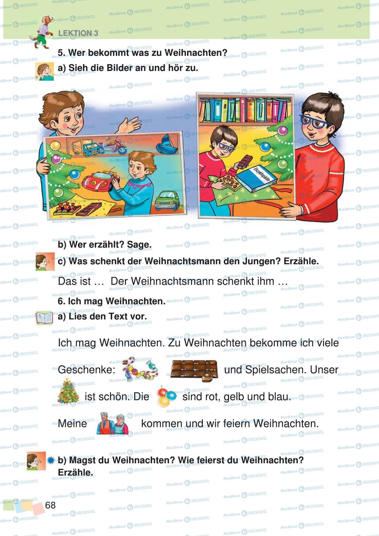 Учебники Немецкий язык 3 класс страница 68