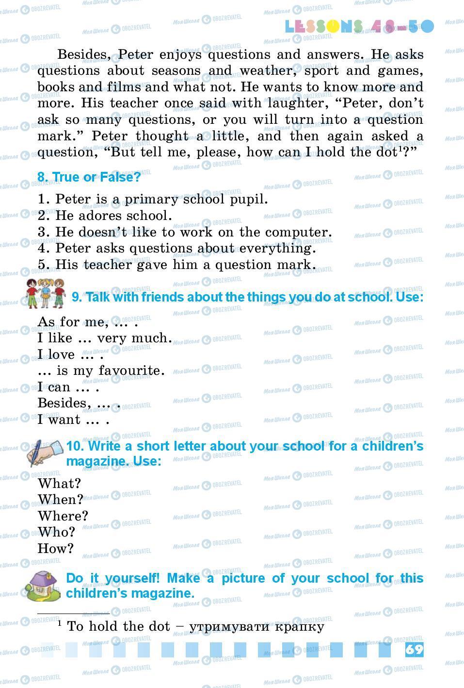 Підручники Англійська мова 3 клас сторінка 69